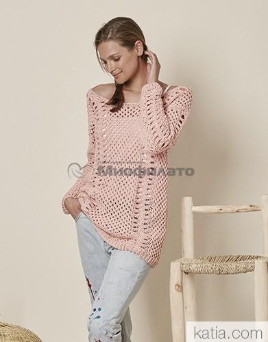 Пряжа для вязания Katia Alabama купить в Минске